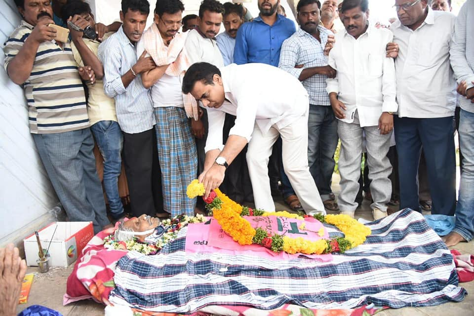KTR Pays tributes to Sircilla Leader